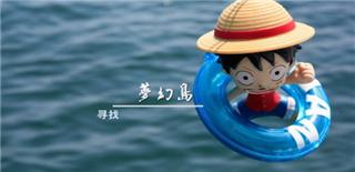 渔山-找寻梦幻岛