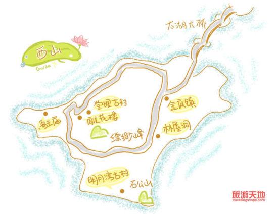 西山手绘地图